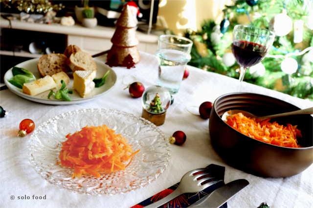salade au radis noir et carotte aux graines de coriandre et fleur d'oranger
