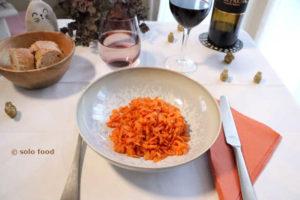 salade de carottes au vinaigre balsamic blanc, sirop de fleurs de coco et cannelle