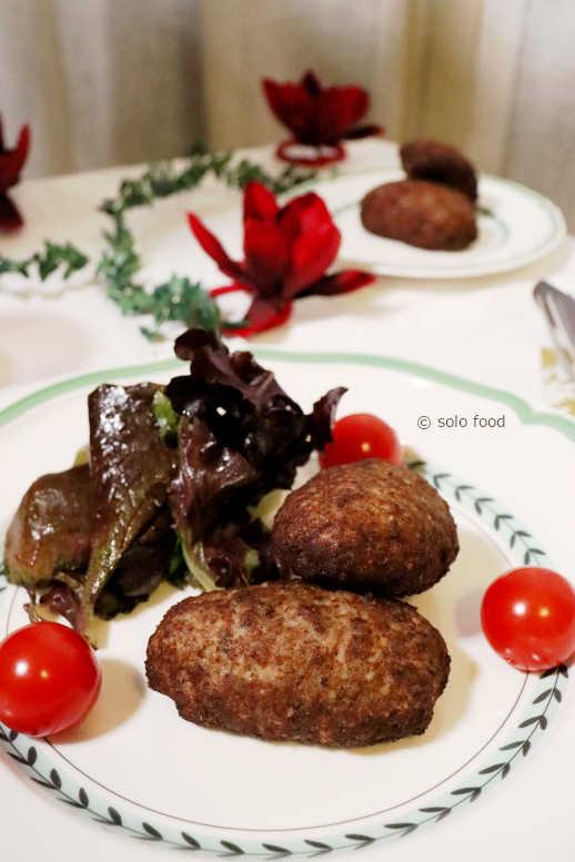 Kibbeh – Beef Meatballs like in Lebanon